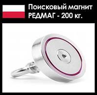 Односторонний сильный поисковый магнит F=200 кг