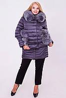 Ультрастильная и модная куртка «двойка»,зимняя очень теплая