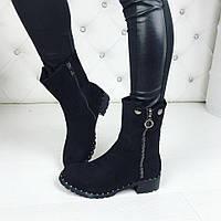 Ботинки молния