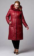 Женское зимнее плащевое пальто на синтепоне,батал