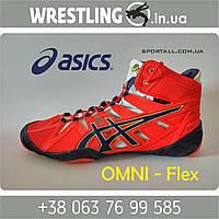 Борцовки боксерки ASICS OMNIFLEX-ATTACK™  wrestling shoe