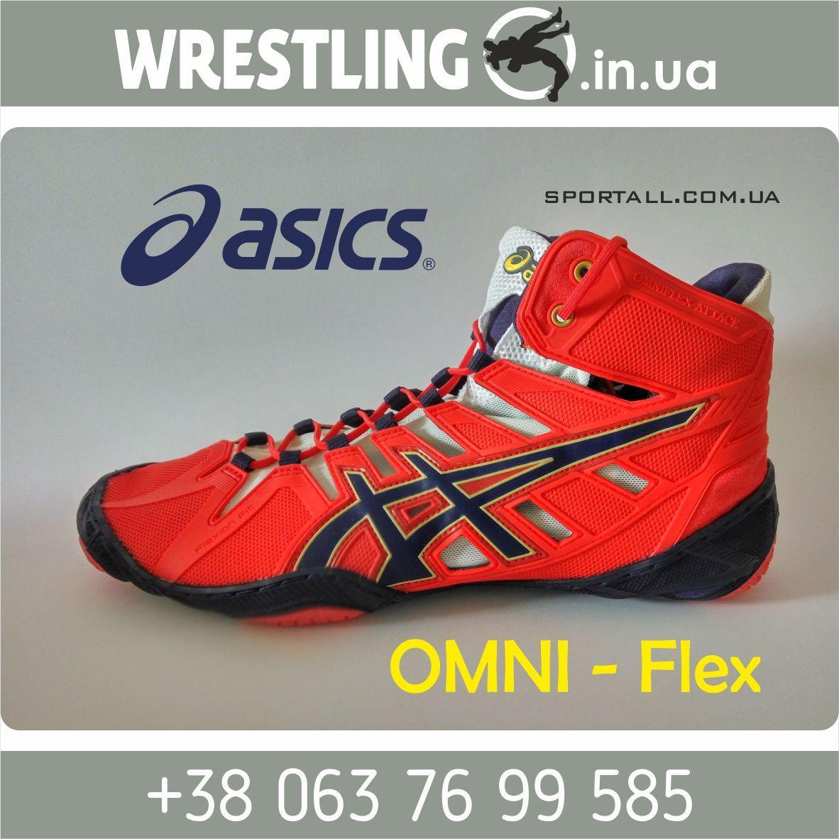 Борцовки боксерки ASICS OMNIFLEX-ATTACK™ wrestling shoe - wrestling.in.ua в 9e2c1b91ebb