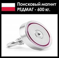 Односторонний  F 600 кг сильный поисковый магнит  F 600 кг