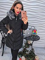 Демисезонная черная женская  куртка.