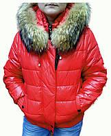 Куртка короткая женская зимняя с XL по  5XL (Аляска)