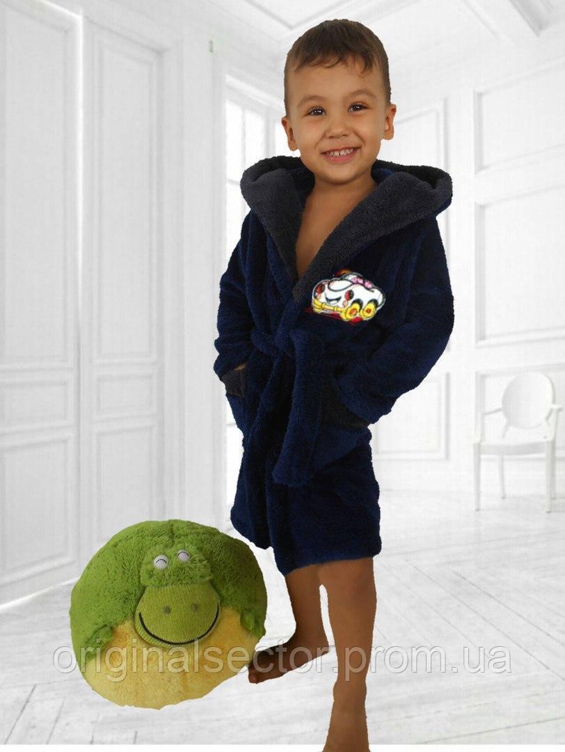 Детский махровый халат для мальчика на 6-10 лет