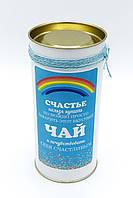Чай «Для счастья»