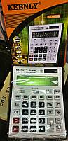 Калькулятор настольный KEENLY KK-8852В