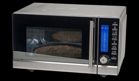 Микроволновка Medion MD 16500