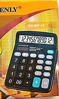 Калькулятор настольный KEENLY KK-837-12