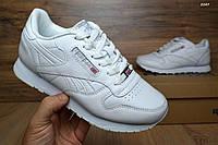 Женские кроссовки Reebok Classic White Топ Реплика Хорошего качества, фото 1