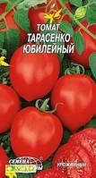 Семена томата Тарасенко юбилейный, 0.2г, Семена Украины