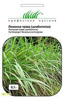 Семена лимонной травы, 0.1г, Hem, Голландия, Професійне насіння
