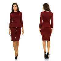 Элегантный деловой костюм: юбка карандаш и кофта баска