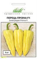 Семена перца конического Призма F1, 8шт, Nong Woo Bio, Корея, Професійне насіння