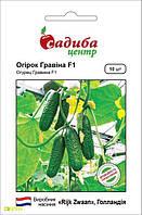 Семена огурца Гравина F1, 10шт, Rijk Zwaan, Голландия, семена Садиба Центр
