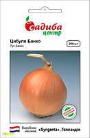 Семена лука Банко F1, 200шт, Syngenta, Голландия, семена Садиба Центр