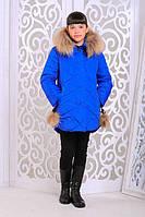 Теплая куртка «Вика-дочка» с меховым капюшоном на девочку 8-12 лет (натур. енот, р. 34-40/128-146) ТМ MANIFIK Электрик