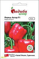 Семена перца Актёр F1, 8шт, Yuksel, Турция, семена Садиба Центр