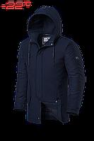 Куртка мужская зимняя Braggart Dress Code -22 градусов р.46 48