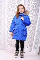 Теплая куртка «Рози» на девочку 3-7 лет (зимняя коллекция 2017/18 размер 24-32 / 98-122 см) ТМ MANIFIK Электрик