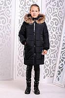 Зимняя детская курточка «Челси» с опушкой на девочку 7-15 лет (нат. мех - енот, р. 32-44 / 122-158 см) ТМ MANIFIK Черный