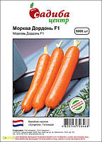 Семена моркови Дордонь F1, 5000шт, Syngenta, Голландия, семена Садиба Центр