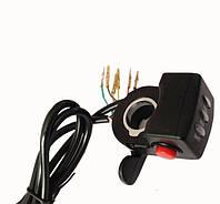 Ручка газа рычажного типа со светодиодным индикатором на 36V и кнопкой круиз-контроля