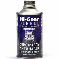 Hi-Gear HG3436 Очиститель-антинагар и тюнинг для дизеля, 325 мл