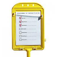 Табличка информационная для уборочных тележек