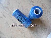 Нитки швейные №058 синие 100% полиэстер 400 ярдов