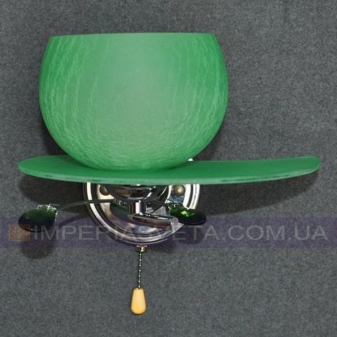 Декоративное бра, светильник настенный IMPERIA одноламповое LUX-503326 - Angelic Home в Харькове