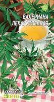 Семена валерианы лекарственной, 0.1г, Семена Украины