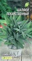 Семена шалфея лекарственного, 0.3г, Семена Украины