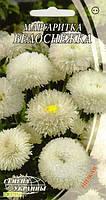 Семена маргаритки Белоснежка, 0.1г, Семена Украины