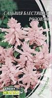 Семена сальвии блестящей розовой, 0.2г, Семена Украины