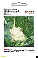 Семена капусты цветной Ливингстон F1, 20шт, Syngenta, Голландия , семена Садиба Центр