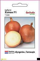 Семена лука Хилтон F1, 1г, Syngenta, Голландия, семена Садиба Центр
