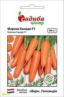 Семена моркови Канада F1, 400шт, Bejo, Голландия, семена Садиба Центр