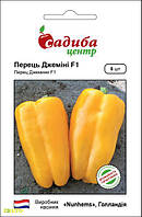 Семена перца Джемини F1, 8шт, Nunhems, Голландия, семена Садиба Центр