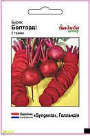 Семена свеклы Болтарди, 2г(200шт), Syngenta, Голландия, семена Садиба Центр