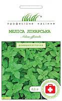 Семена мелиссы лекарственной, 0.1г, Hem, Голландия, Професійне насіння