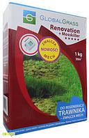 Газонная трава восстанавливающая Renovation+Mosskiller, 1кг, GlobalGrass