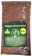 Семена редьки масличной, 0.5кг, TM ROSLA (Росла)