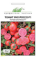 Семена томата кустового Уно Россо F1, 20шт, United Genetics, Италия, Професійне насіння