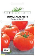 Семена томата кустовой Уракан F1, 20шт, United Genetics, Италия, Професійне насіння