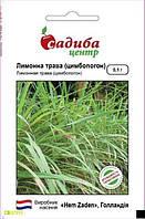 Семена лимонной травы, 0.1г, Hem, Голландия, Садиба Центр