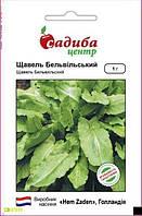 Семена щавеля Бельвильский, 1г, Hem, Голландия, семена Садиба Центр
