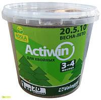 Комплексное минеральное удобрение для хвои Actiwin (Активин), 1кг, NPK 20.5.10+ME, Весна-Лето, 3-4 мес., TM ROSLA (Росла) арт.11662