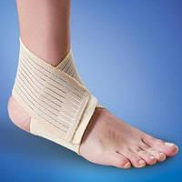 Бандаж на голеностопный сустав эластичный (7011 люкс)